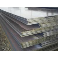 China The Best Building Materials of Alloy Steel Plate wholesale