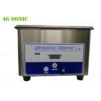 China 0.8L Ultrasonic Cleaner Dental Equipment Power Adjustable With Digital Timer on sale