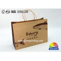 China Custom Food Grade Recyclable Kraft Paper Packaging Bags For Sushi wholesale