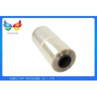 China High Shrinkage Printable Heat Sensitive PVC Shrinking Film For  Package wholesale