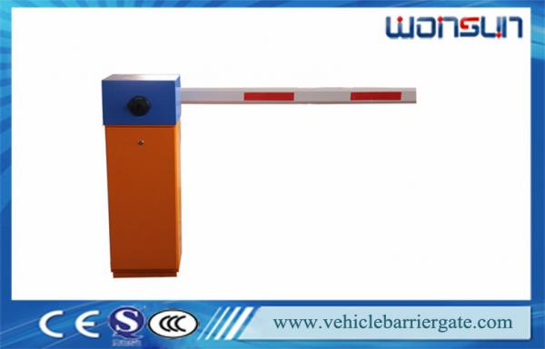 Used barrier gates parking lots images