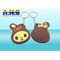China ISO14443A Waterproof Rfid Key Fob , Hotel rfid key cards Door Lock System wholesale