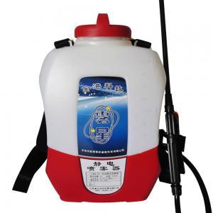 China 8L Electric Electrostatic Fogger Sprayer Machine, Backpack Mist Fogging Sprayer for Yard, Office, Hotel Disinfect wholesale