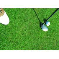 China Healthy Golf Artificial Grass , Synthetic Golf Turf Long Life Expectance wholesale