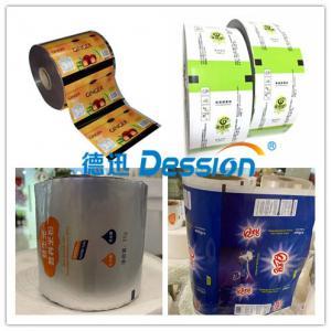 China Plastic Film Roll PE PET ALU Powder Packing Material on sale