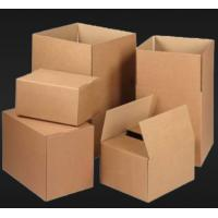 China Custom Cardboard Packing Boxes Corrugated Gift Boxes With Recycled Materials wholesale