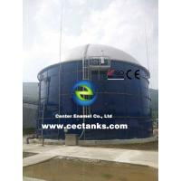 China BSCI Waste Water Storage Tanks , Bolted Glass Fused To Steel Wastewater Treatment Tank wholesale