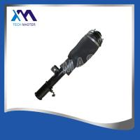 China New Model front rubber air shock absorber for landrover L2012885 2002-2010 YEAR wholesale