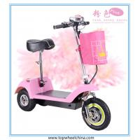 China 3 wheel electric mobility scooter for old handicapped people with seat three wheels wholesale
