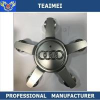 Buy cheap 4L0601165D Custom Plastic ABS Chrome Car Wheel Center Caps For Q7 from wholesalers