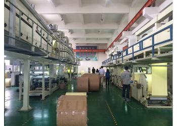 Shanghai Dongwen Industry Co. Ltd.
