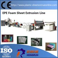 China EPE foam sheet extrusion line , polyethylene foam sheet extruder with CE and ISO9001 Certification wholesale