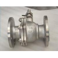 China DN25 Hose Ball Valve , HIgh Temperature Stainless Steel Ball Valve WRAS / ISO 9001 on sale