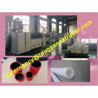 China High-speed 50-110mm PE double wall corrugated pipe extruder machine on sale