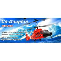 China Esky E037 Co-Douphin Electronic RC Helicopter wholesale