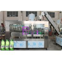 China Aloe Pulp Juice Filling Machine Glass Bottle Carbonated Drink Filling Line 3 in 1 wholesale