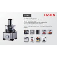 China 1000W Food Processor With BIS Certificate/ 2.4 Liters Food Processor India Bajai OEM Factrory wholesale
