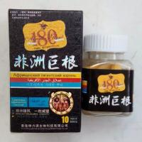 China African Giant sex pills for male enhancement wholesale