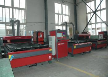 Zhuzhou Sanli Carbide Material Co.,Ltd