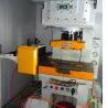 Buy cheap NC Feeding Machine from wholesalers