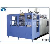 China Extrusion  blow  molding machine  for 5L household  jerrycan wholesale