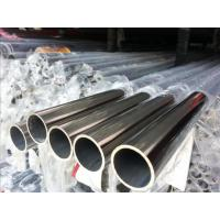 China Mirror Polished Stainless Steel 304 Tube 316 Round Steel Pipe Length 6m on sale