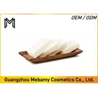 China Soothing Solid Shampoo Soap Bar Handmade Contains Proteins For Hair / Skin on sale