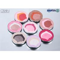Recommend New Cosmetics Creme Eye Shadow oem eyeshadow palette for sale