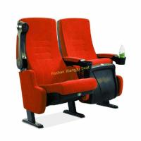 China PP Panel Music House VIP Cinema Seating With Cup Holder / Theater Seating Chairs wholesale
