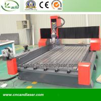 China 4.5kw Stone Marble Granite Engraving Cutter wholesale