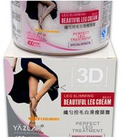 Beautiful Leg Slimming Cream natural Special Effects for Female