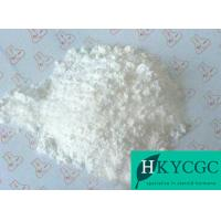 China Steroids Pharmaceutical Raw Materials Sport Nutrition Supplement CAS 87-89-8 Inositol on sale