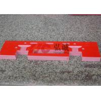 China DIN 5510 Certification GPO3  Red Laminate Sheet , Fiberglass Plate Sheet wholesale
