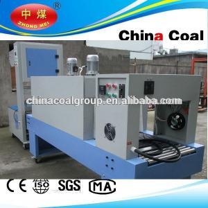 China Box bottle shrink wrapping machine wholesale