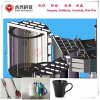 Buy cheap Intermediate Frequency Vacuum PVD Ceramic Coating Equipment For Tableware from wholesalers