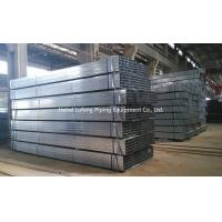 China mild steel pipes ! galvaized square steel tube galvanized square tubing product hot sell asme b36.10m galvanized seamles on sale