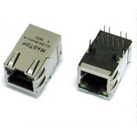 China cat6 Ethernet PCB 6, 12, 25 pin rj45 solid vs stranded utp network connectors wholesale