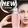 China Ultrasonic Skin Scrubber Spatula / Ultrasound Shovel Machine For Face Cleaning wholesale