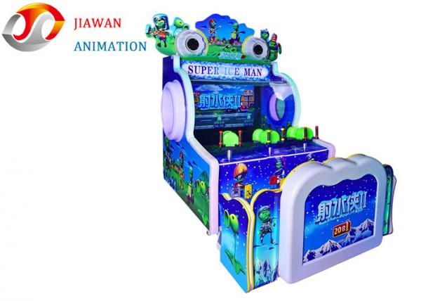 Quality 3P Super Iceman Water Shooting Arcade Machine With Smog 42 Inches Display for sale