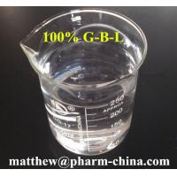 China Sell 100% Real GBL Gamma Butyrolactone Wheel Cleaner Safe Shipment wholesale