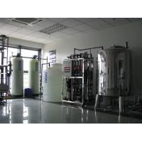 50T/H with water resin softener demineralization plant