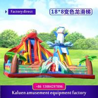 Outdoor giant inflatable slide for children,eight meters funny inflatable slide