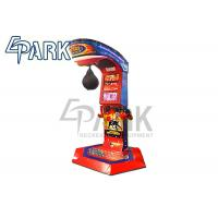 China Adult Game Center Boxing Prize Redemption Arcade Machine With Coke wholesale