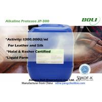 China Alkaline Protease JP-300 Proteolytic Enzyme 300000 U / ml Activity on sale