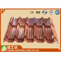 Buy cheap Colorful Bitumen Corrugated Steel Sheets , Insulated Roofing Panels,oil paint:PE,PVDF,SMP,HDP from wholesalers