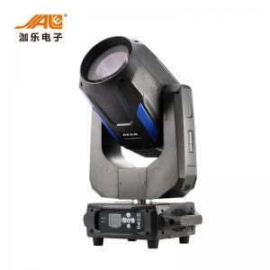 China IP20 260w DJ Disco Video Panel Lighting Led Moving Head wholesale