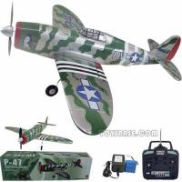 China 4 channel RC toy plane RPC82927 wholesale
