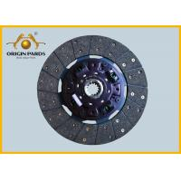 China 300 * 14 8980370042 ISUZU Clutch Disc Three Stage Damping Soft Buff When Change Speed wholesale