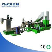 China PP PE HDPE Plastic Film Plastic Recycling Granulator With Water Ring Die Face wholesale