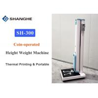 China Intelligent Voice Guidance Coin Operated Weighing Scales Metal Cabinet Material wholesale